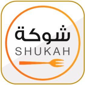 تطبيق Shukah شوكة للتوصيل